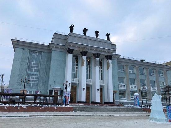 Magadan State Drama Theater