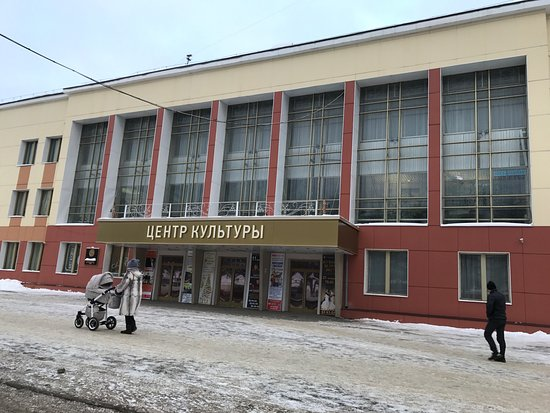 ‪Magadan Municipal History and Culture Museum‬