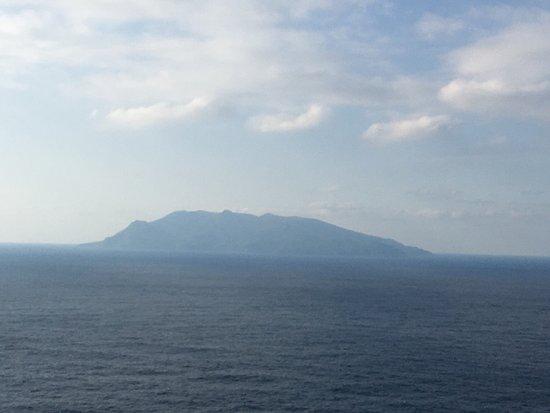 Kuchinoerabu Island: photo0.jpg