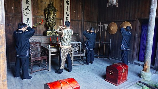 Hongjiang, Chiny: Security team, Qing Dynasty