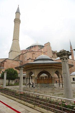Real Istanbul Tours: Hagia Sofia