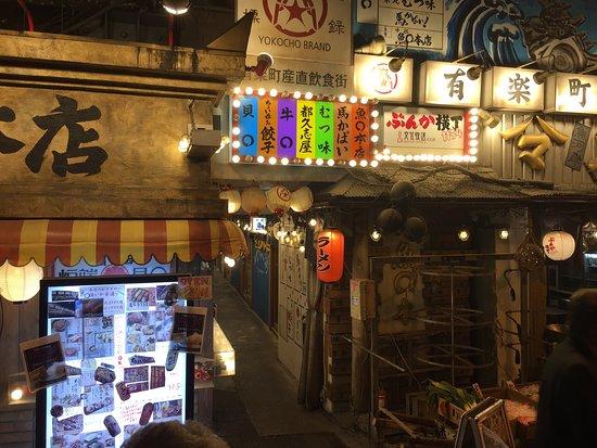 โตเกียว, ญี่ปุ่น: photo0.jpg