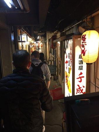 โตเกียว, ญี่ปุ่น: photo2.jpg