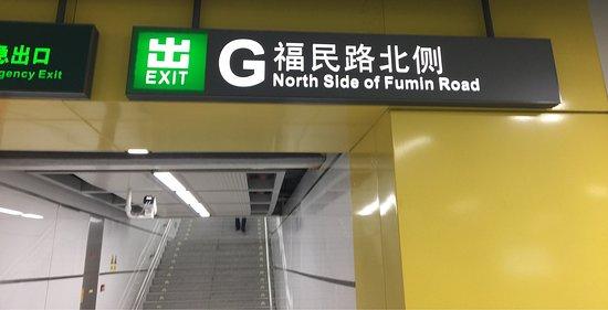 Jinjiang Inn Shenzhen Fumin Road: photo0.jpg