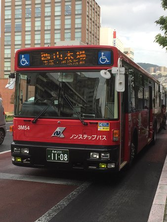 Nagasaki Kenei Bus