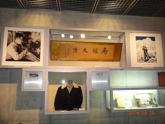 Nishibori Eizaburo Memorial Explorer Museum
