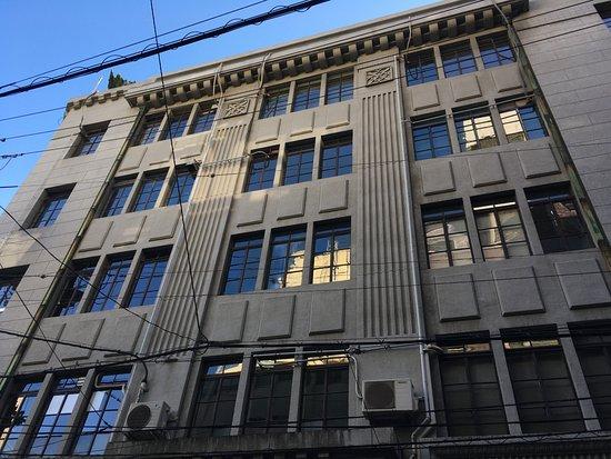 Oe Building