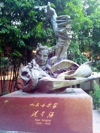 Xian Xinghai Statue