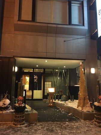 Sushi Minato Asahikawa Restaurant Reviews s