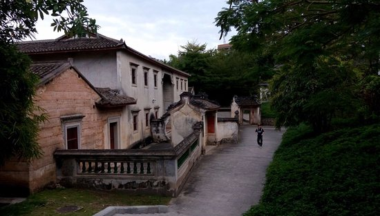 Meizhou, China: Taken at the museum