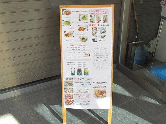 Yukemurikan: 食事処はまさかのイタリアン!ピザがお勧めのよう。