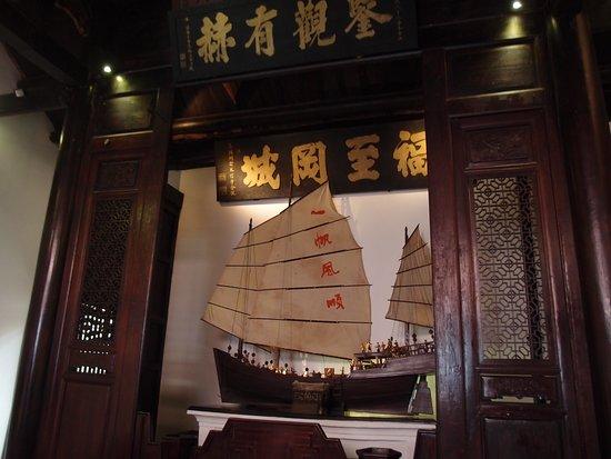 新加坡Raffles Place: 博物館