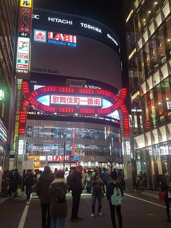 王子大飯店 新宿張圖片