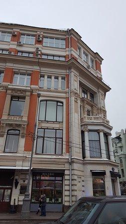 Khomyakov's Finance House