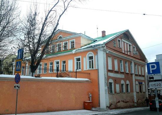 Chambers of Shuiskiys-Baryatinskiys
