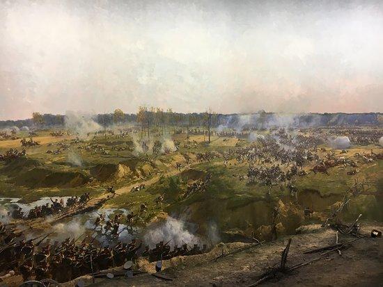 """Музей-панорама """"Бородинская битва"""": photo3.jpg"""
