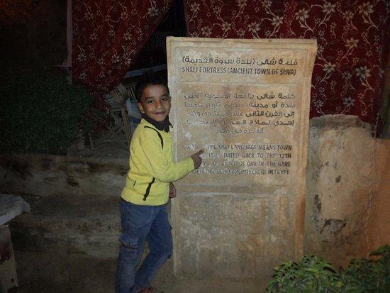 Shali Fortress: ابنى انس امام لوحة قلعة شالى