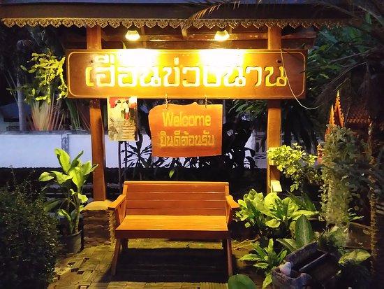 Huen Kuang Nan Guesthouse
