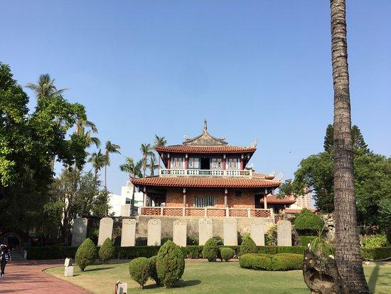 Chikanlou-Dashi-Temple