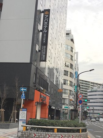 APA Hotel Kamataeki-Higashi