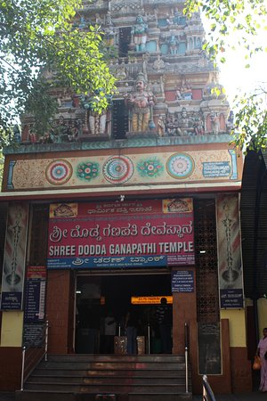 Dodda Ganapathi Temple: Awesome Ganapathi, Nice place for a calm prayer