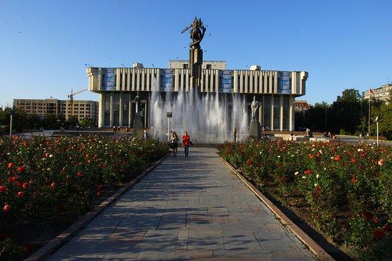 Kyrgyz State Philharmonic Hall