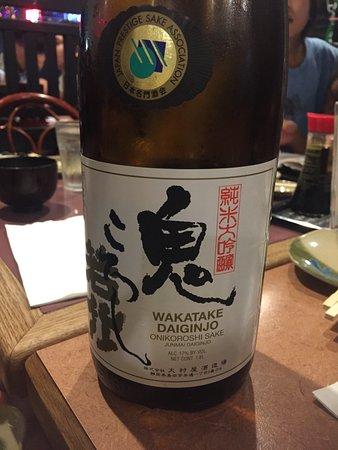 Tokkuritei: Onikoroshi - very fine sake
