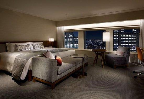 Keio Plaza Hotel Tokyo: Premier Grand