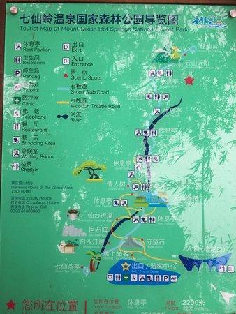Baoting County, Kina: photo3.jpg