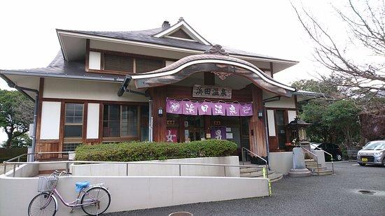 Hamada Onsen