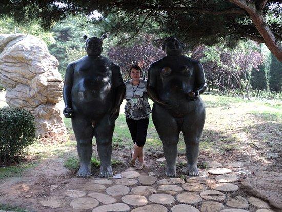 Haizhiyun Park : Адам и Ева.
