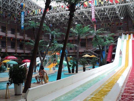 Dalian Aerbin Jinshan Hotel Water Park