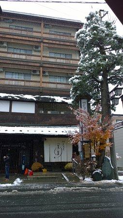 Kiso-machi, Japão: Facade