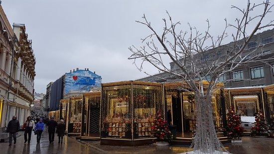Arcade of Popov - Dzhamgarovy