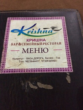 Krishna Hotel : Address