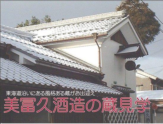 Mifuku Shuzo