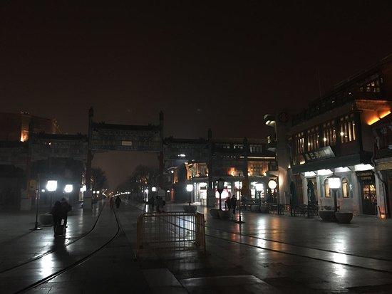 The Emperor Tiananmen Beijing Photo