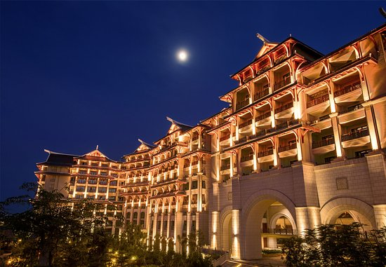 Haikou Marriott Hotel