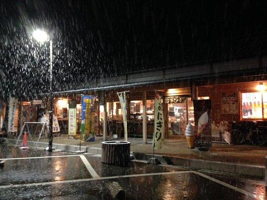 Shiroyone Semmaida: 風雪中的救命休息站