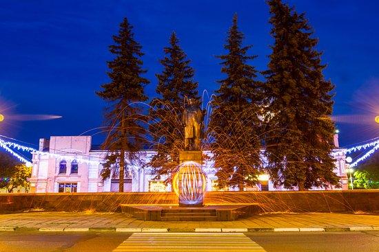 V.I. Lenin Monument