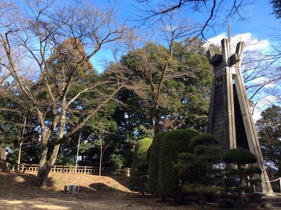 Ryujo Park