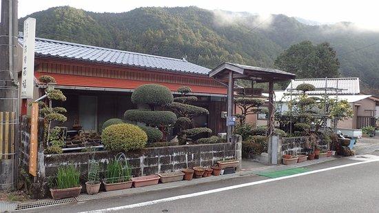 Minshuku Momofuku