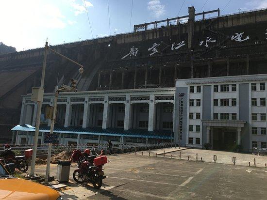 Heyuan, Китай: Hydro plant