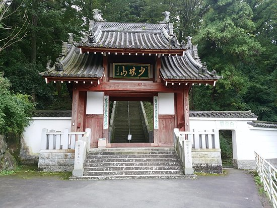 Shorinzan Darumaji Temple