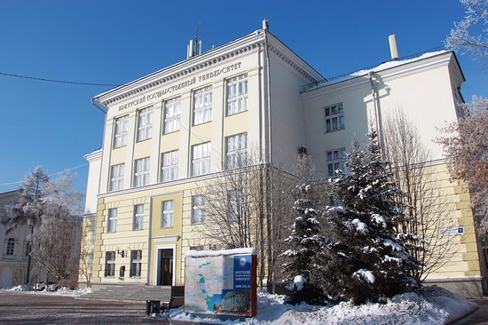 Irkutsk State University, Building 1
