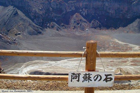 Kumamoto Prefecture, اليابان: Mount Aso