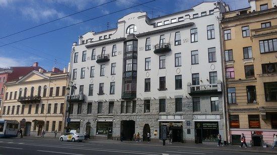 House of M.V. Voyeikovoi