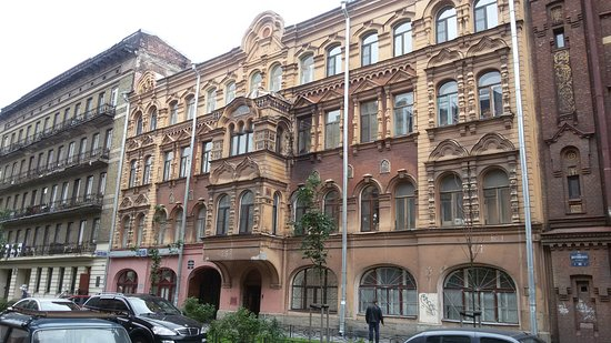 Finance House of Nikonov