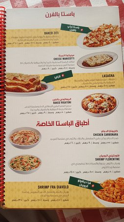 Drinks Menu Picture Of Buca Di Beppo Italian Restaurant Dubai Tripadvisor