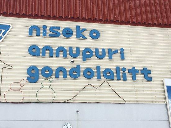 Niseko Annupuri Gondola